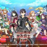 Sword Art Online Black Swordsman: Ace ấn định ngày ra mắt game thủ